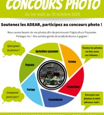 cocours photo ARDEAR